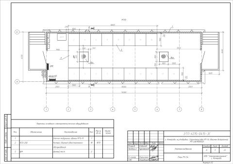 ЭТП-4215-0415-ЭС_7 План РП-54
